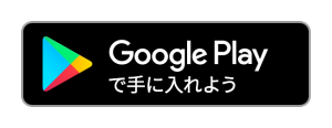 google-play-badge-300x116-1