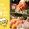 【第52回】ぬるまゆ定例会『鮮魚のカルパッチョ×唐揚げ×おまかせ!』@我流厨房 es(中庄駅近く)