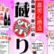 【てまえ発酵部 1周年】『春の蔵祭り@嘉美心酒造』4月9日(日)9:00から
