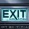【卓上脱出】ホントに一度しか遊べない脱出ゲーム『EXIT 脱出:ザ・ゲーム 荒れはてた小屋 』@倉敷美観地区 1月7日(日)19:00から